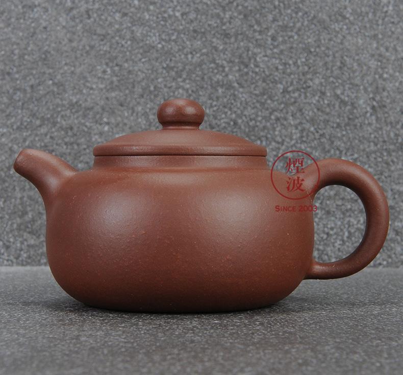 Made those yixing it guo - qiang wang checking concrete short column kung fu the qing teapot 210 ml