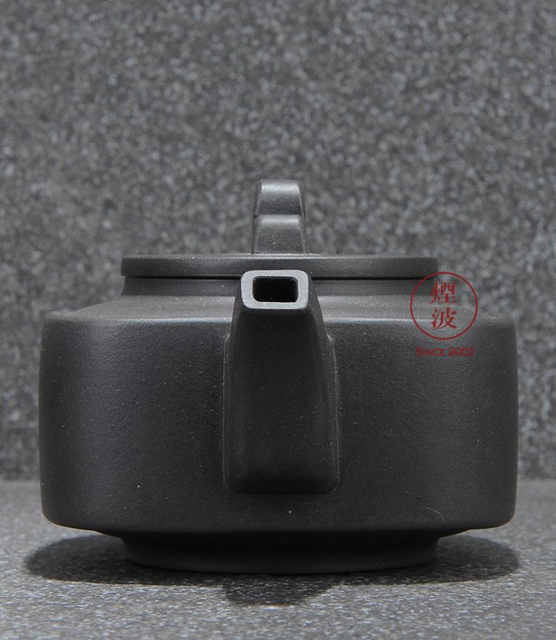 Made those yixing it guo - qiang wang checking kung fu jade teapot 150 ml black mud set