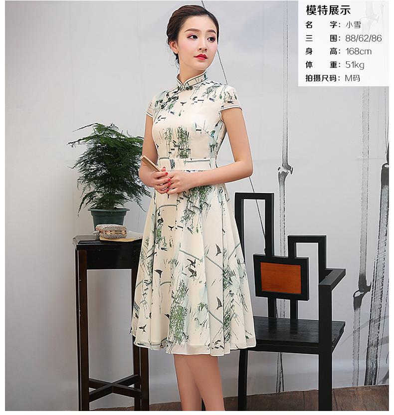 一件旗袍 万般风情(十四) - 花雕美图苑 - 花雕美图苑