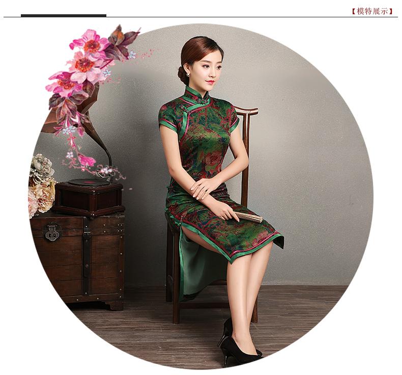 一件旗袍 万般风情(六) - 花雕美图苑 - 花雕美图苑