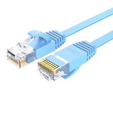 六类6网线纯铜扁平千兆高速宽带电脑网线