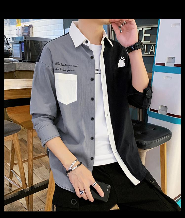 已质检 长袖衬衫男秋季新款韩版潮流宽松拼色休闲衬衣DS937TP45