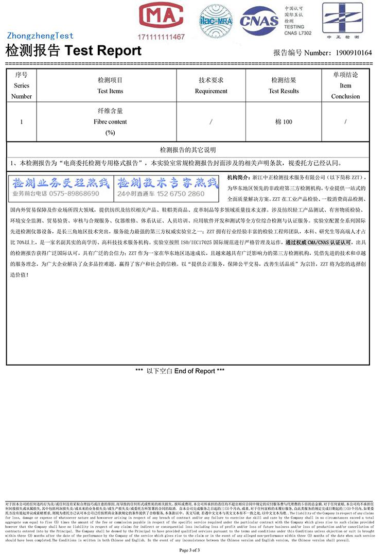 【有质检报告】男士夏季短袖T恤青少年半袖拼色上衣服 DS429TP30