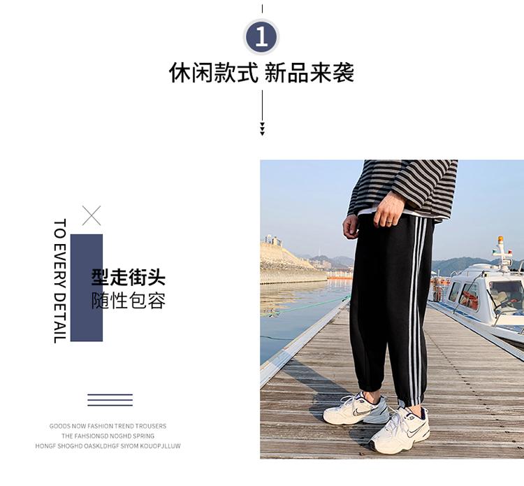 已质检 休闲裤男装2020新款春季哈伦九分裤收口运动裤潮DS655TP35