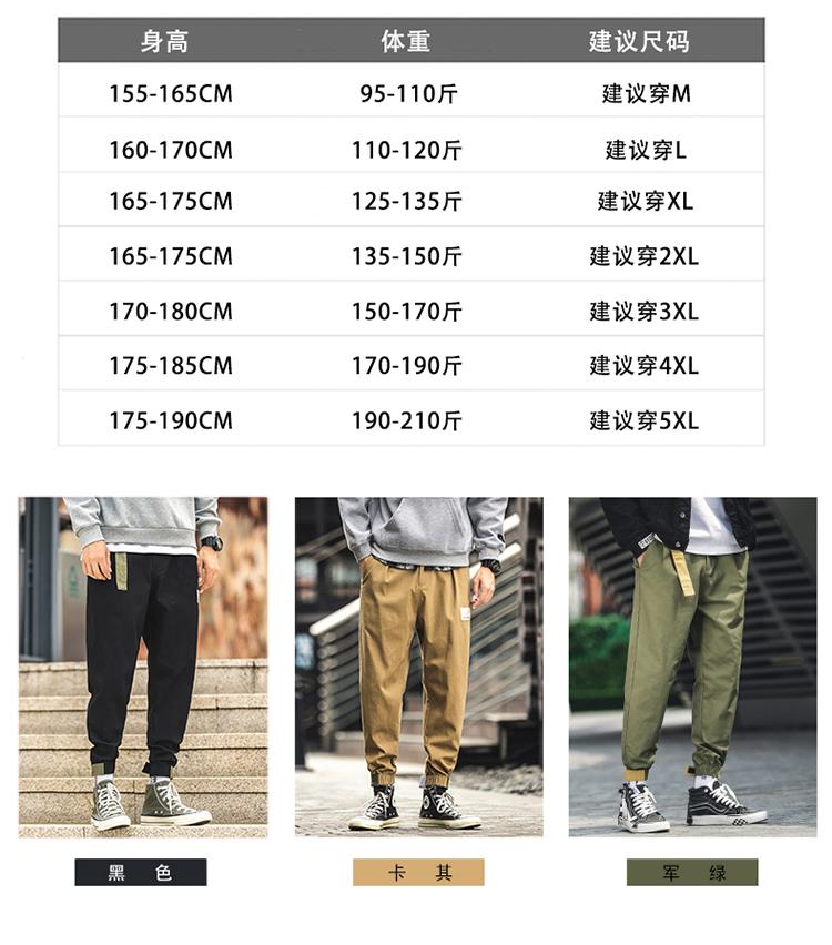【有质检报告】ins新款工装裤男束脚宽松休闲九分裤子 DS475TP55