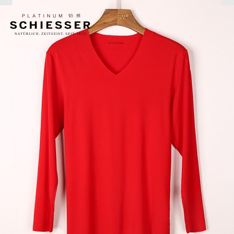 Đức Shuya Playa đồ lót nhiệt cao cấp cho nam cực đẹp kiểu dáng liền mạch áo mỏng mùa thu 95 / 5485Q - Áo ấm