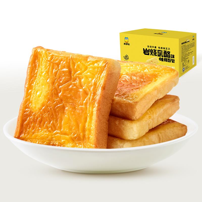 来伊份 岩烧乳酪吐司 500gx2件