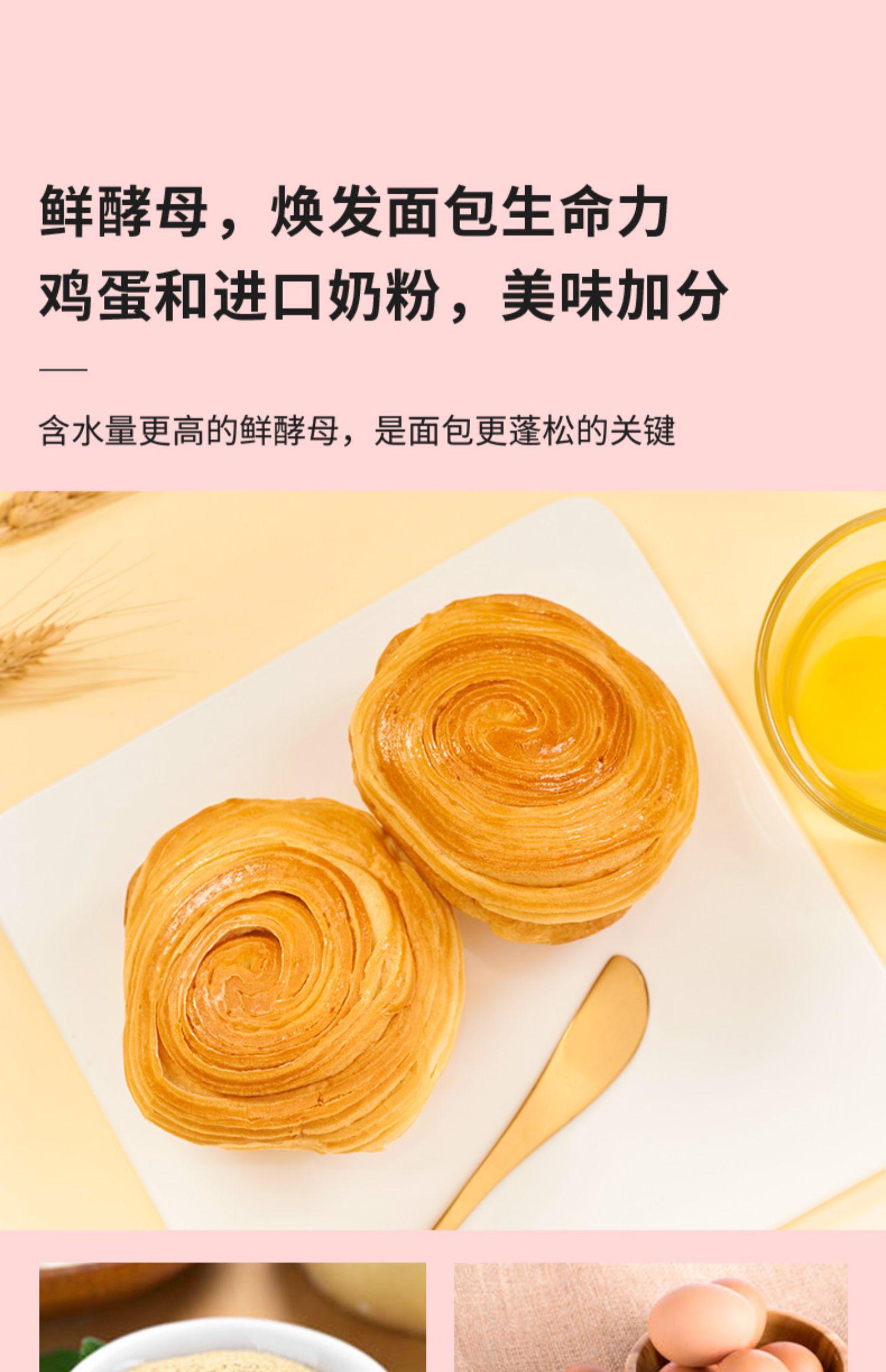 【来伊份】早餐手撕面包1000g