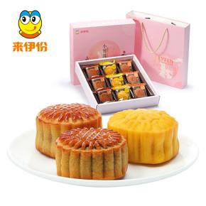 【来伊份】小团圆月饼礼盒装9枚