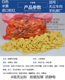 Disposable anti-static latex finger cover dust-free purification wear-resistant oil import pure glue 500g / package