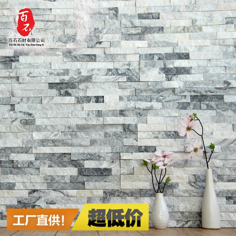 Natural Cultural Stone White Gray Indoor Wall Brick Living Room Yangxuan Xuanguan Tv Background Wall Cultural Brick Antique Brick