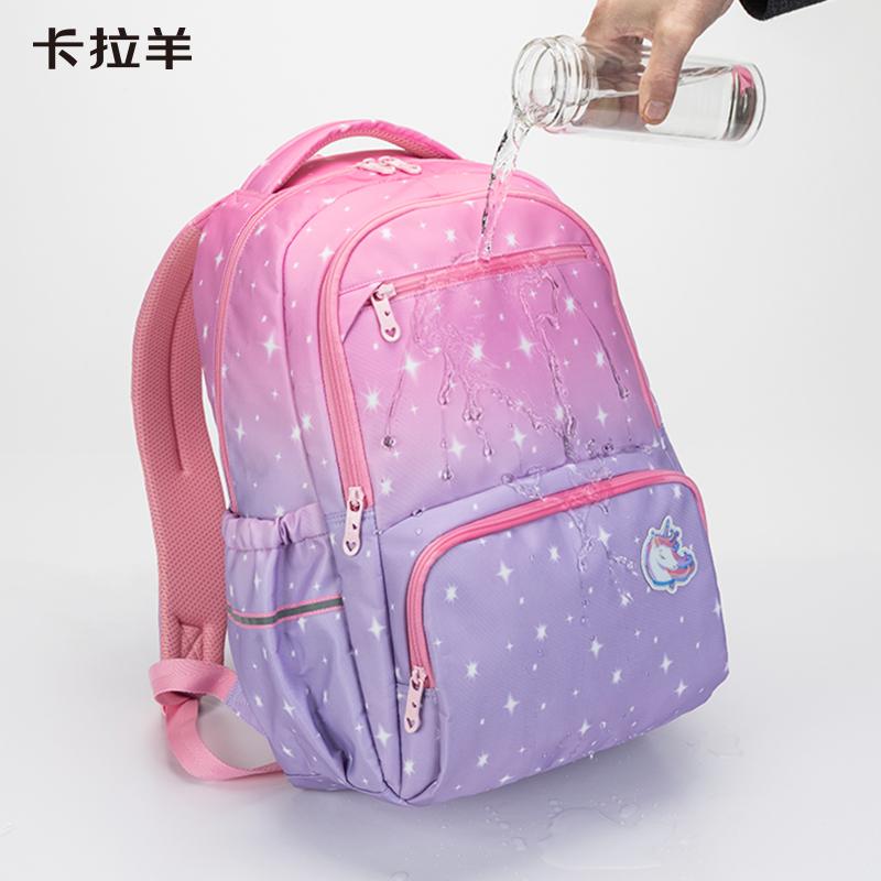 卡拉羊中学生抑菌炫彩书包高年级大容量防水多隔层双肩包男背包女