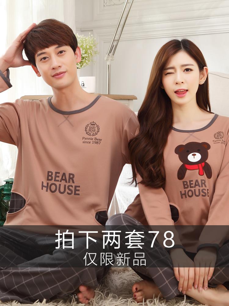 Mùa xuân và mùa thu đồ ngủ của phụ nữ bông kích thước lớn mùa thu và mùa đông vài bộ đồ ngủ dài tay bông nam giới và phụ nữ mô hình nhà dịch vụ phù hợp với phiên bản Hàn Quốc