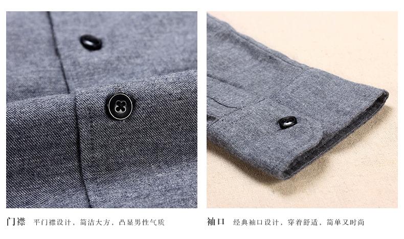 Hanp Han Ma gia đình người đàn ông giản dị của dài tay bông áo sơ mi nam áo sơ mi mỏng thường xuyên tối màu xám thời trang thành phố áo sơ mi sọc caro