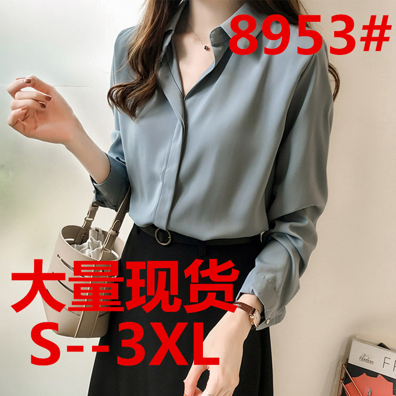 Autumn And Winter New Style Korean-Style Elegant Solid Color Shirt Female Long Sleeve Top Simple Ol Chiffon Shirt Bottoming Shirt