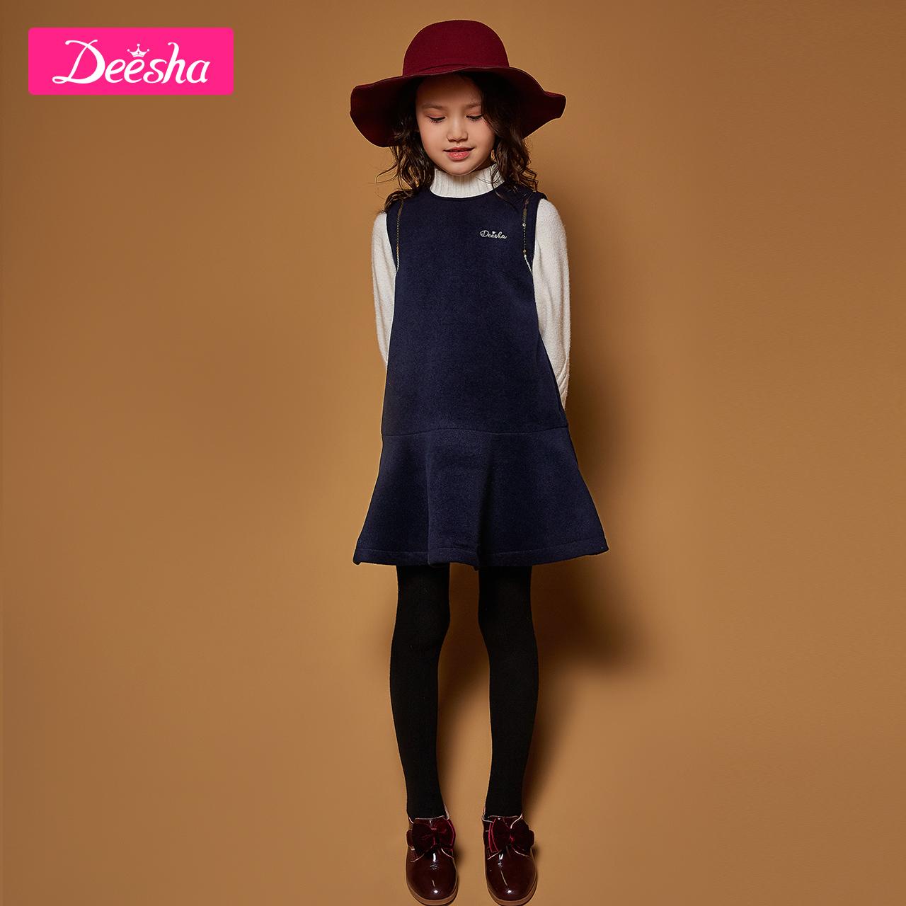 笛莎童装女童背心裙儿童装冬季新款清仓正品中大童女孩洋气公主裙