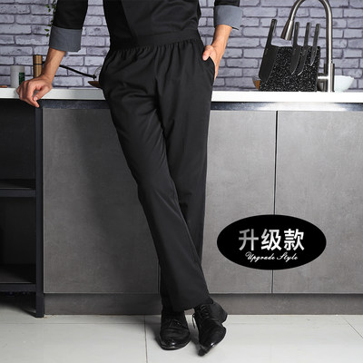 Domi to chef pants male restaurant kitchen workshop black hotel waiter workshop chef pants loose