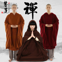 39 Bolian meditation cloak meditation cloak meditation cloak meditation clothing male autumn and winter monk uniforms lay monks meditation clothing