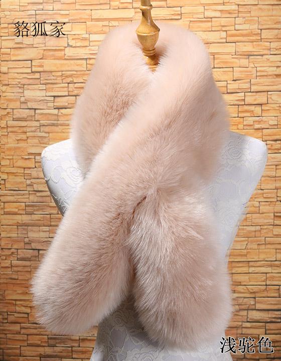 冬季a皮草仿皮草领子毛白色v皮草毛狐狸韩版百搭披肩围脖围巾獭兔女