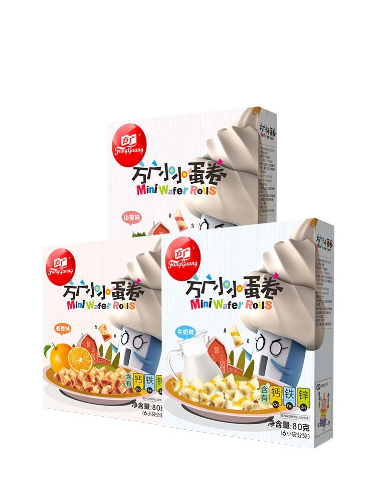 方广旗舰店小蛋卷3盒儿童夹心小蛋酥零食营养钙铁锌小蛋卷