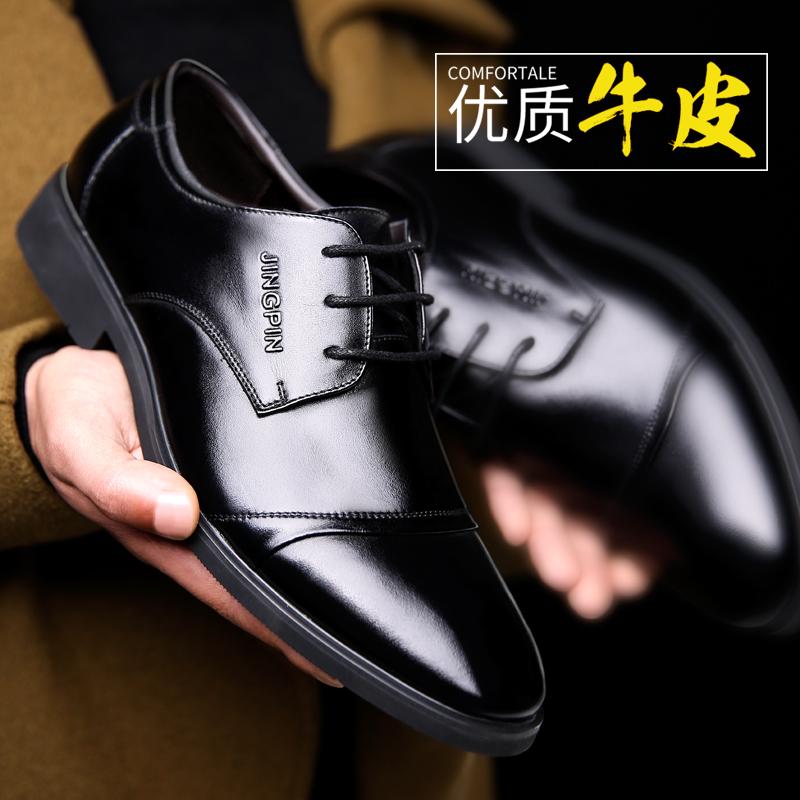 皮鞋棉鞋冬季加绒a皮鞋商务正装韩版内增高6cm真皮男鞋黑色休闲鞋