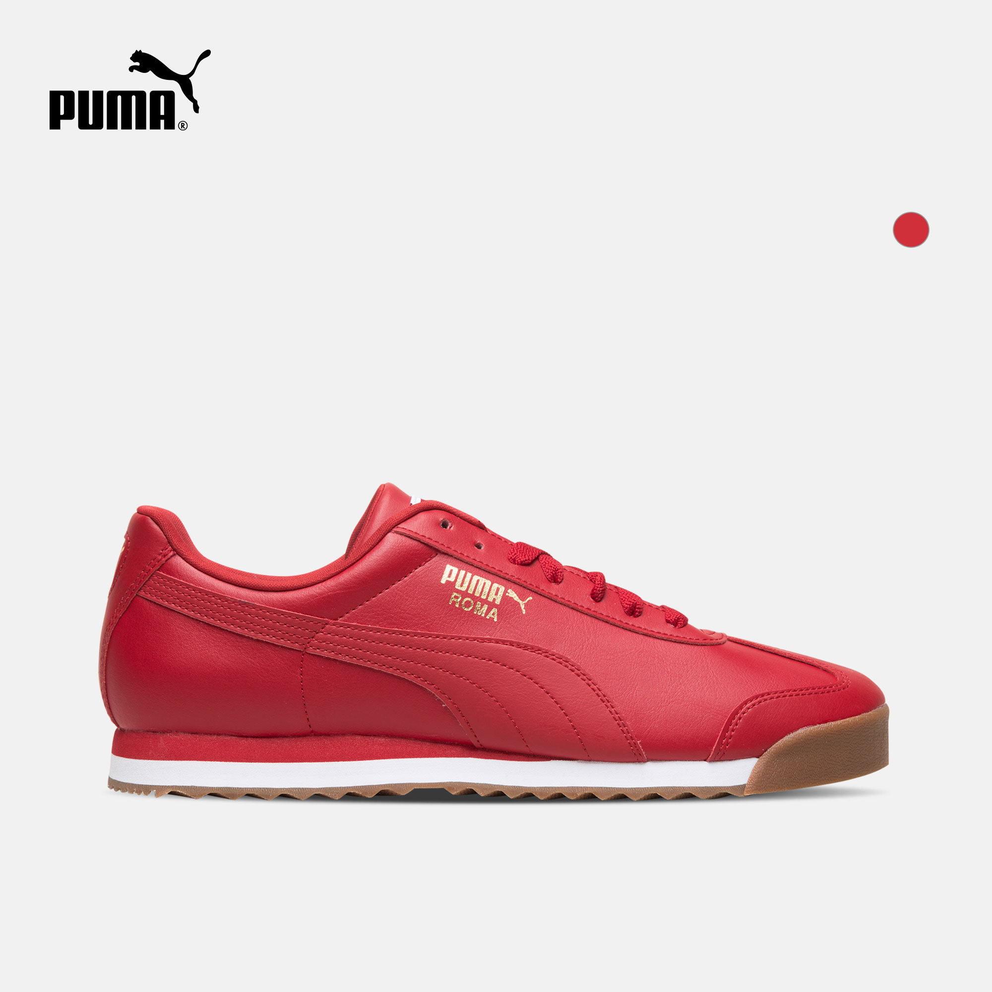 Puma Puma official men and women with the same paragraph casual shoes Roma  Basic 353572 fc38fcabb