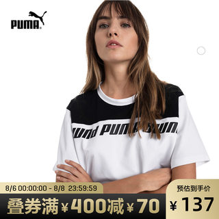 Puma puma official new women's color matching training short sleeve crew neck T-shirt mod 844019