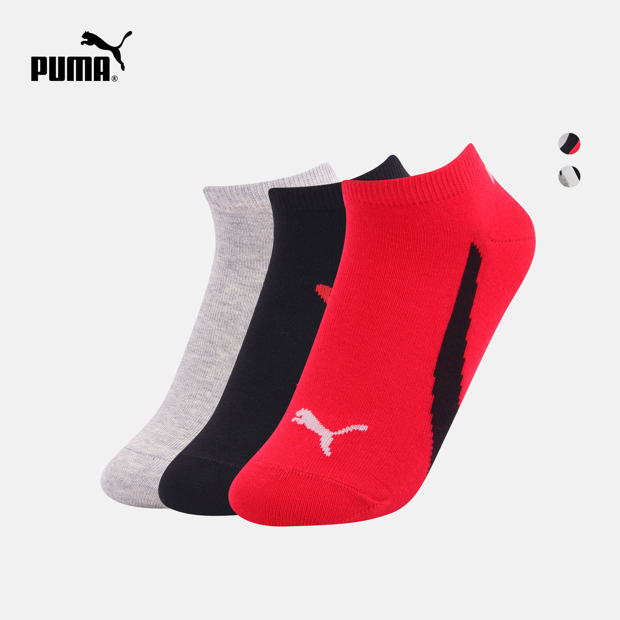 kids puma socks