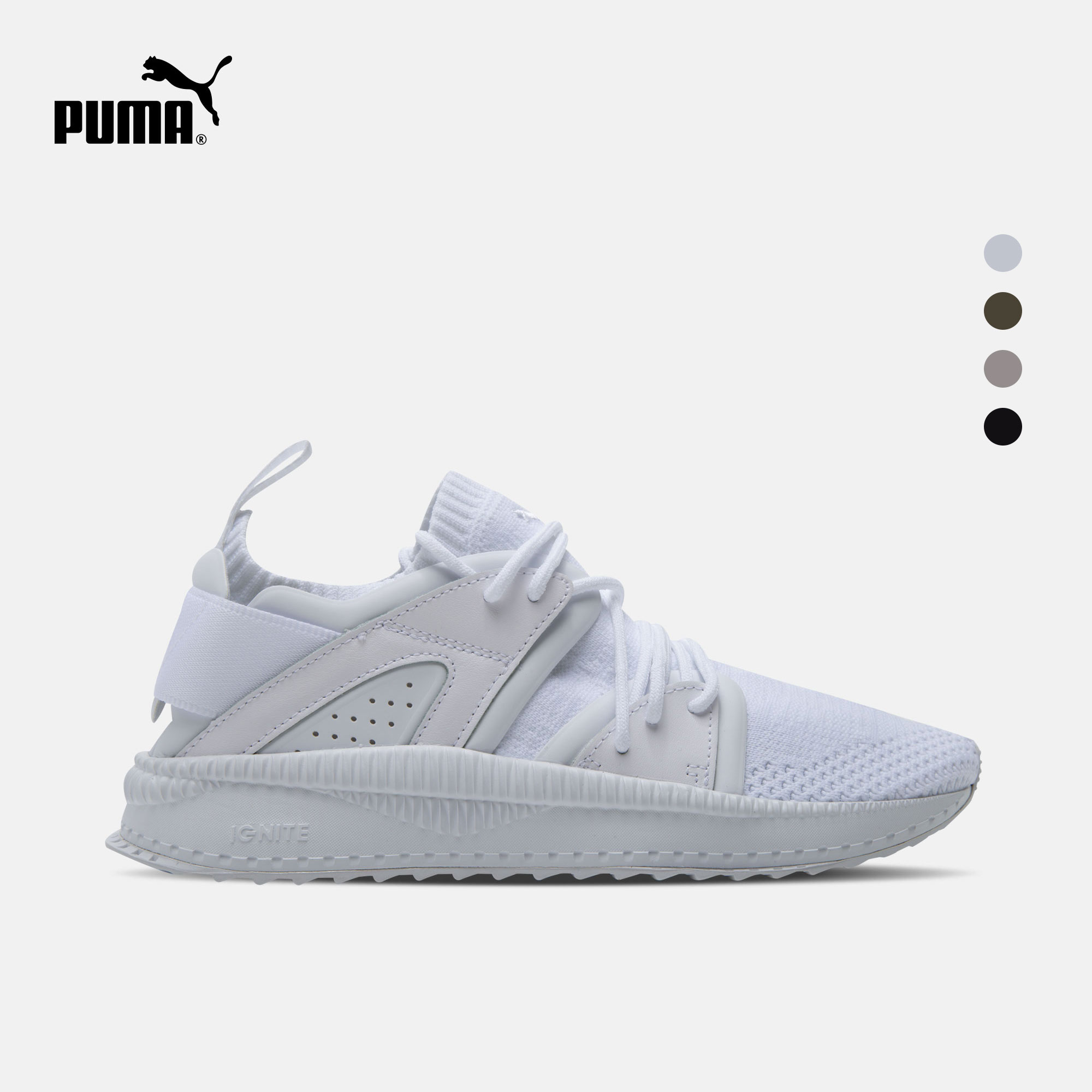 Puma Puma official Yang Yang men and women with the same paragraph casual  shoes TSUGI BLAZE 438a73406
