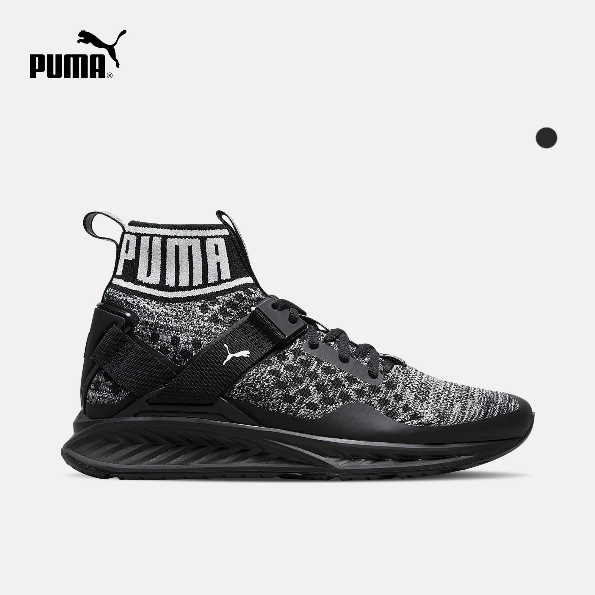 1a5e284abd1 Puma Puma official Lee is the same men and women with the same paragraph running  shoes