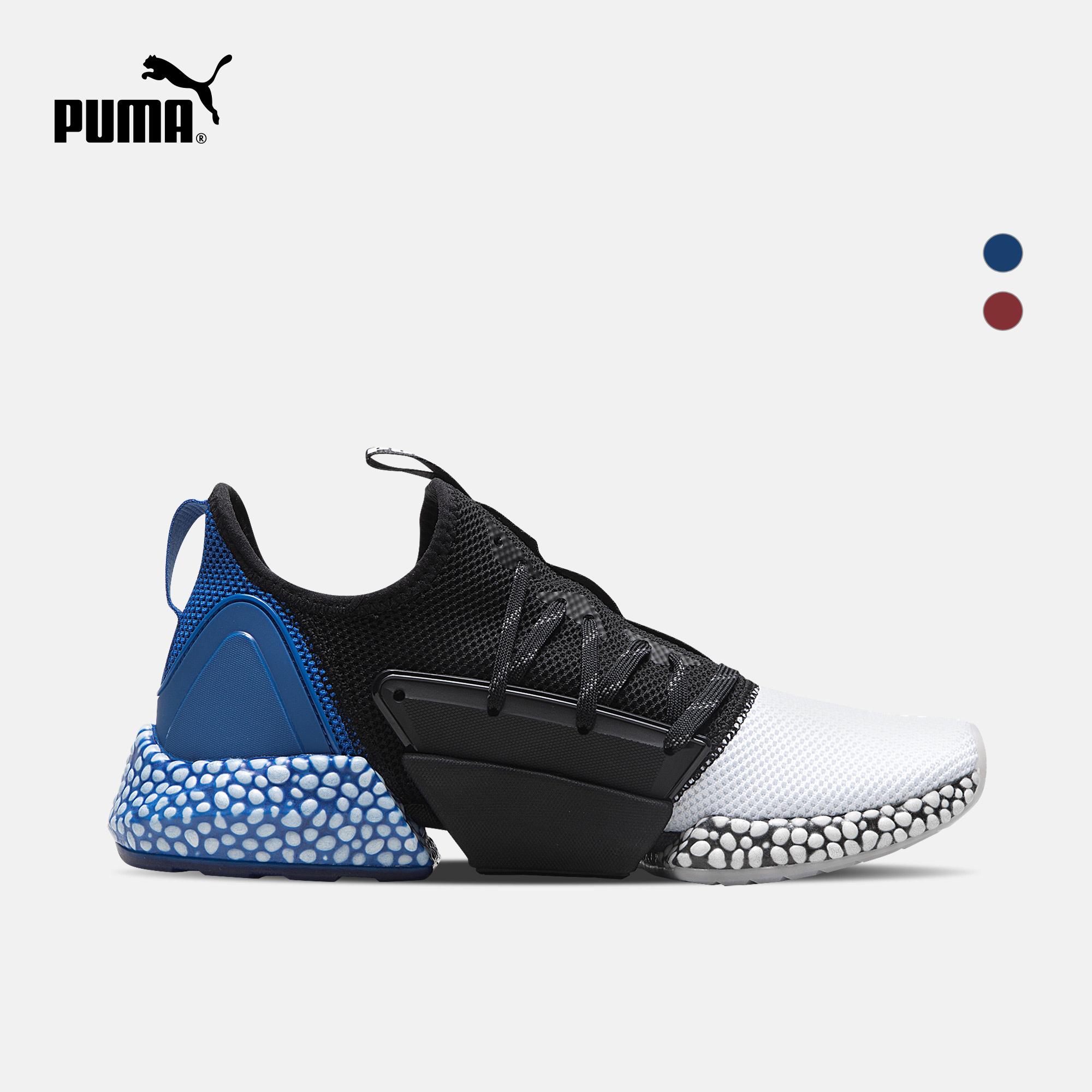 2bc665c565f USD 288.49  PUMA Puma Official men s Running shoes Hybrid Rocket ...