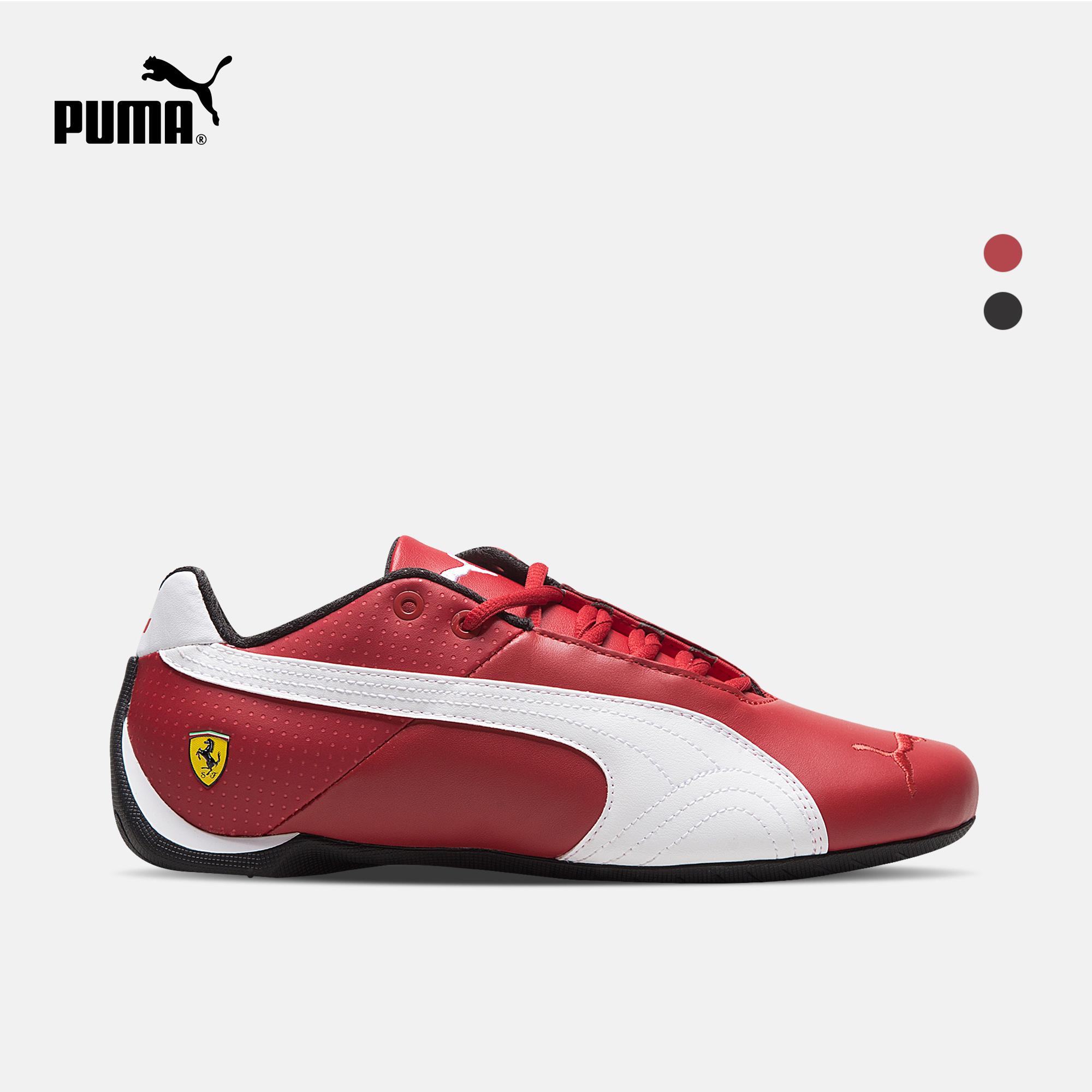 Puma Puma official men and women with racing shoes Scuderia Ferrari Future  306006 9e270a58b