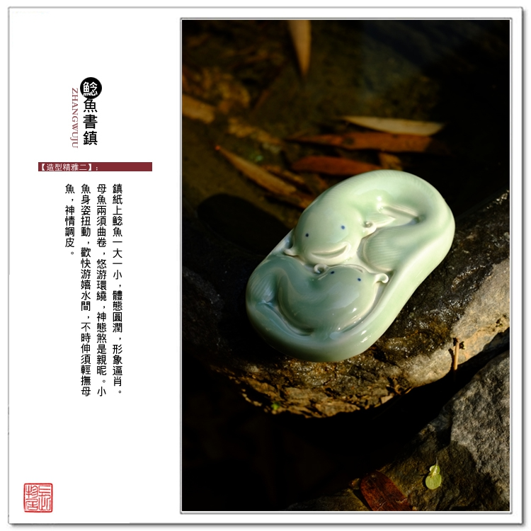 Offered home - cooked at taste, green glaze program catfish book town jingdezhen ceramics by hand paperweight paper weight four treasures of the study calligraphy supplies