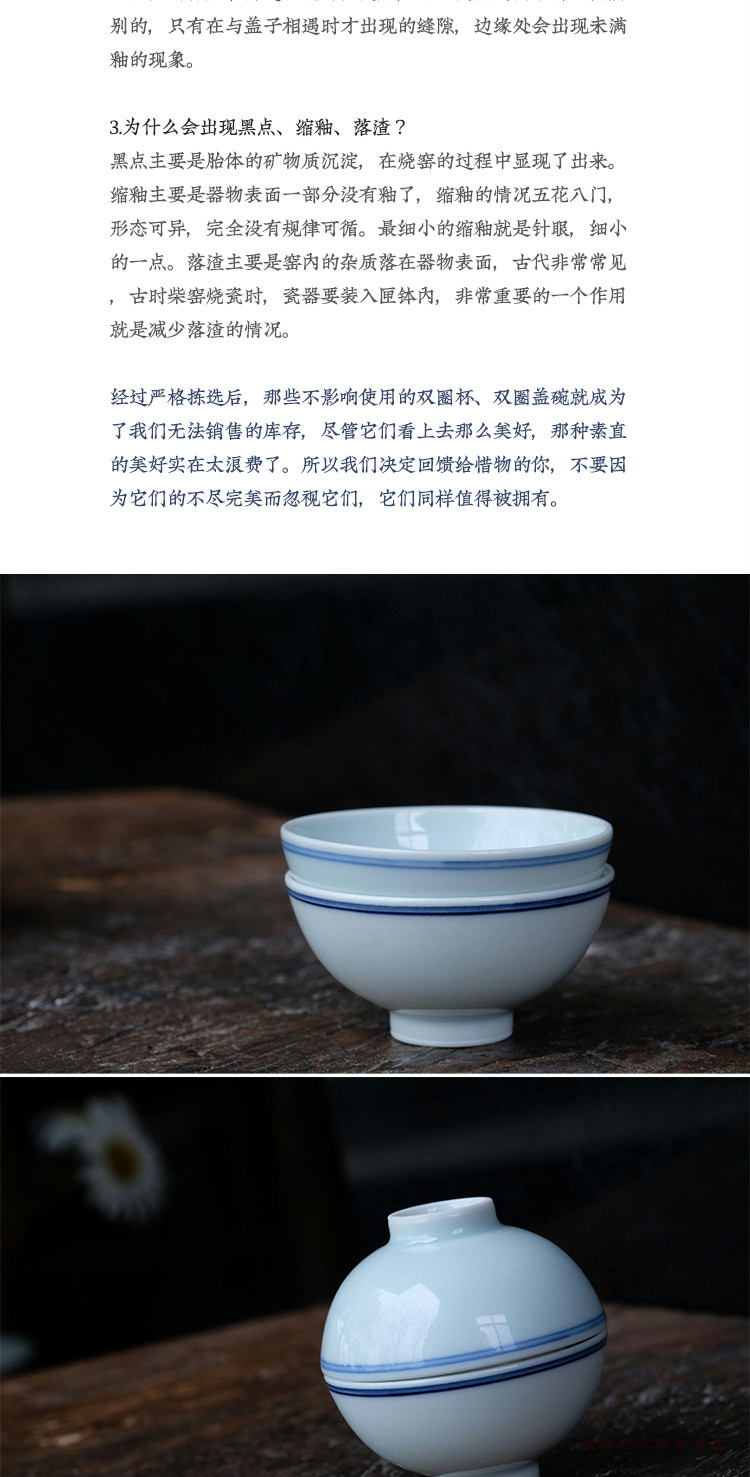 Offered home - cooked ju long up controller hand - made porcelain double circle lines tureen double ring cup of archaize of jingdezhen ceramic tea cups