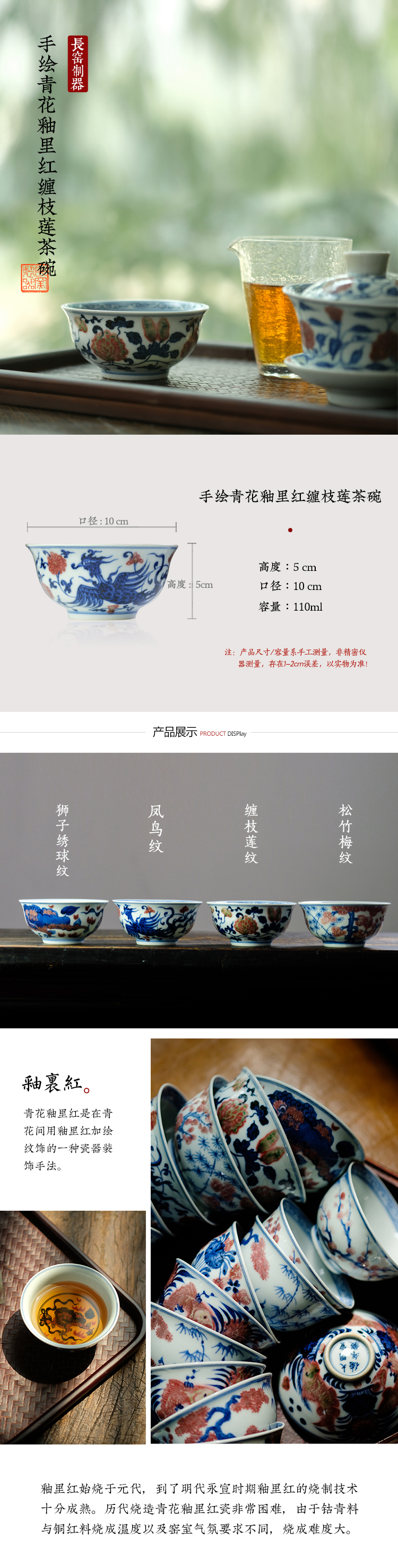 Long up controller of jingdezhen ceramic blue and white lotus youligong tangled branches hand - drawn lines small bowl kung fu tea cups