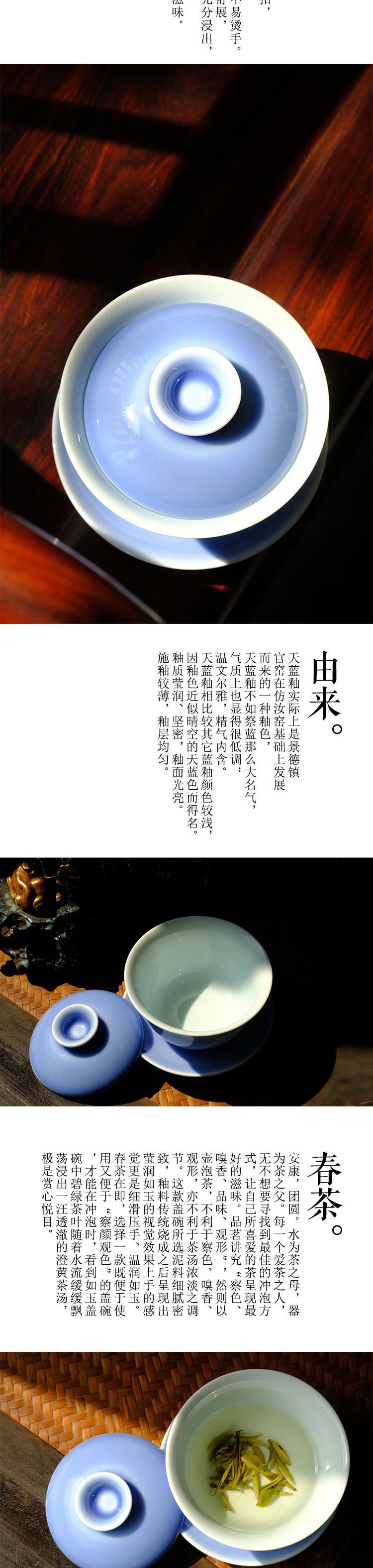 Offered home - cooked ju long up controller shamrock glaze tureen jingdezhen pure manual archaize ceramic tea tea bowl
