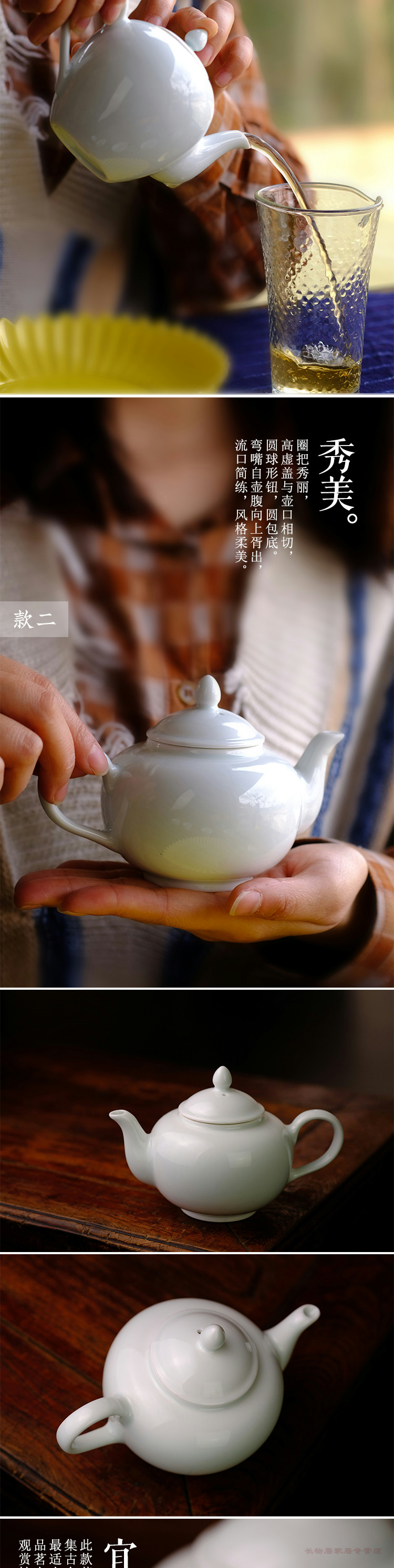 Offered home - cooked ju long up system implement green teapot jingdezhen restoring ancient ways is pure manual craft archaize ceramic tea tea set