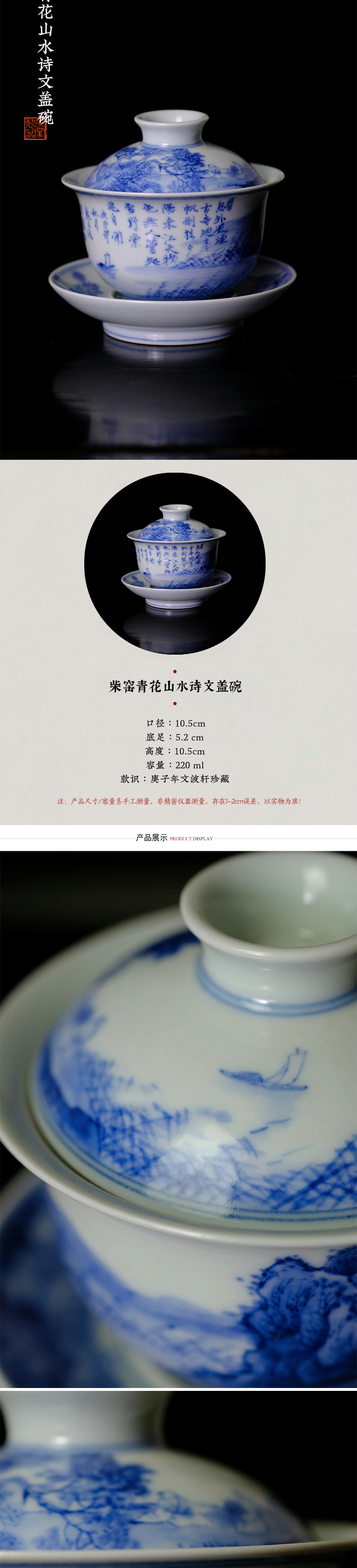 Long up offered home - cooked wen - bo xiong the teacher in blue and white landscape poetry hand - made maintain tureen archaize of jingdezhen tea service