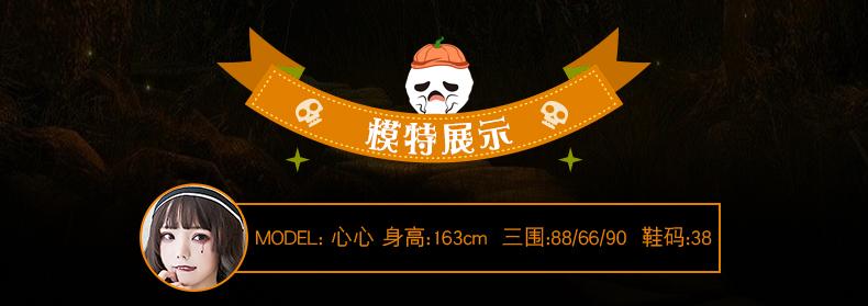 血袜_04.jpg