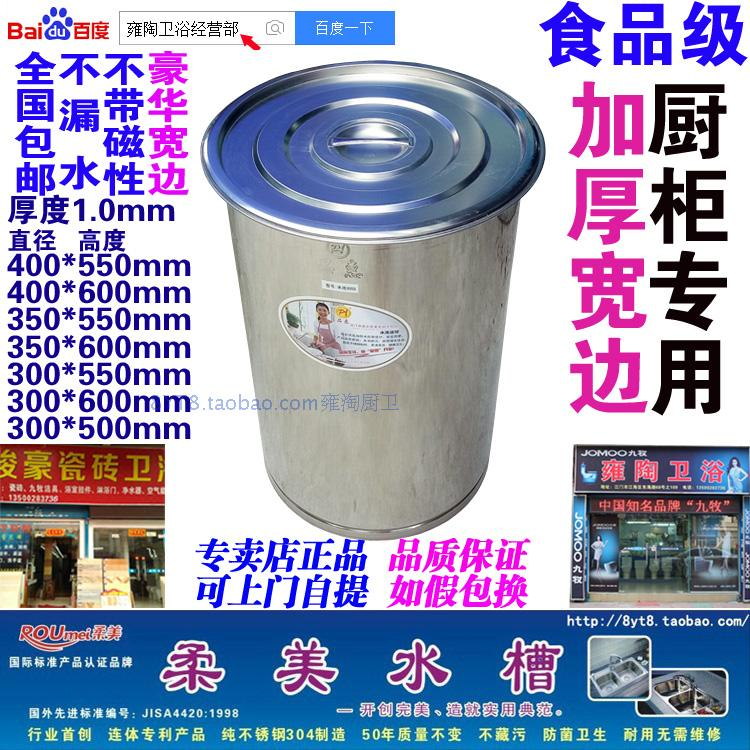 Luxury wide-brimmed stainless steel tank 304 water storage tank bucket sink kitchen bucket with lid promotion genuine.