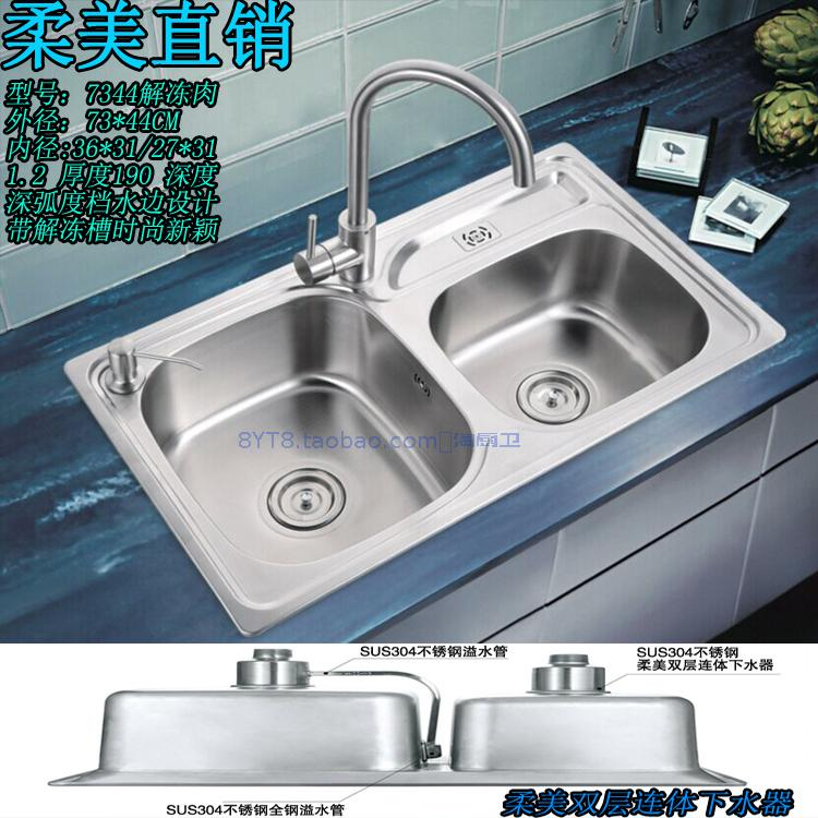 Soft SUS304 stainless steel luxury kitchen washbasin washbasin sink double slot B2-7344