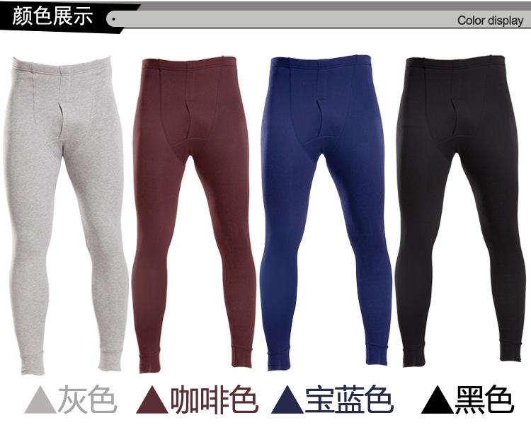 Pantalon collant jeunesse VENI MASEE VM1018 en coton - Ref 748489 Image 21