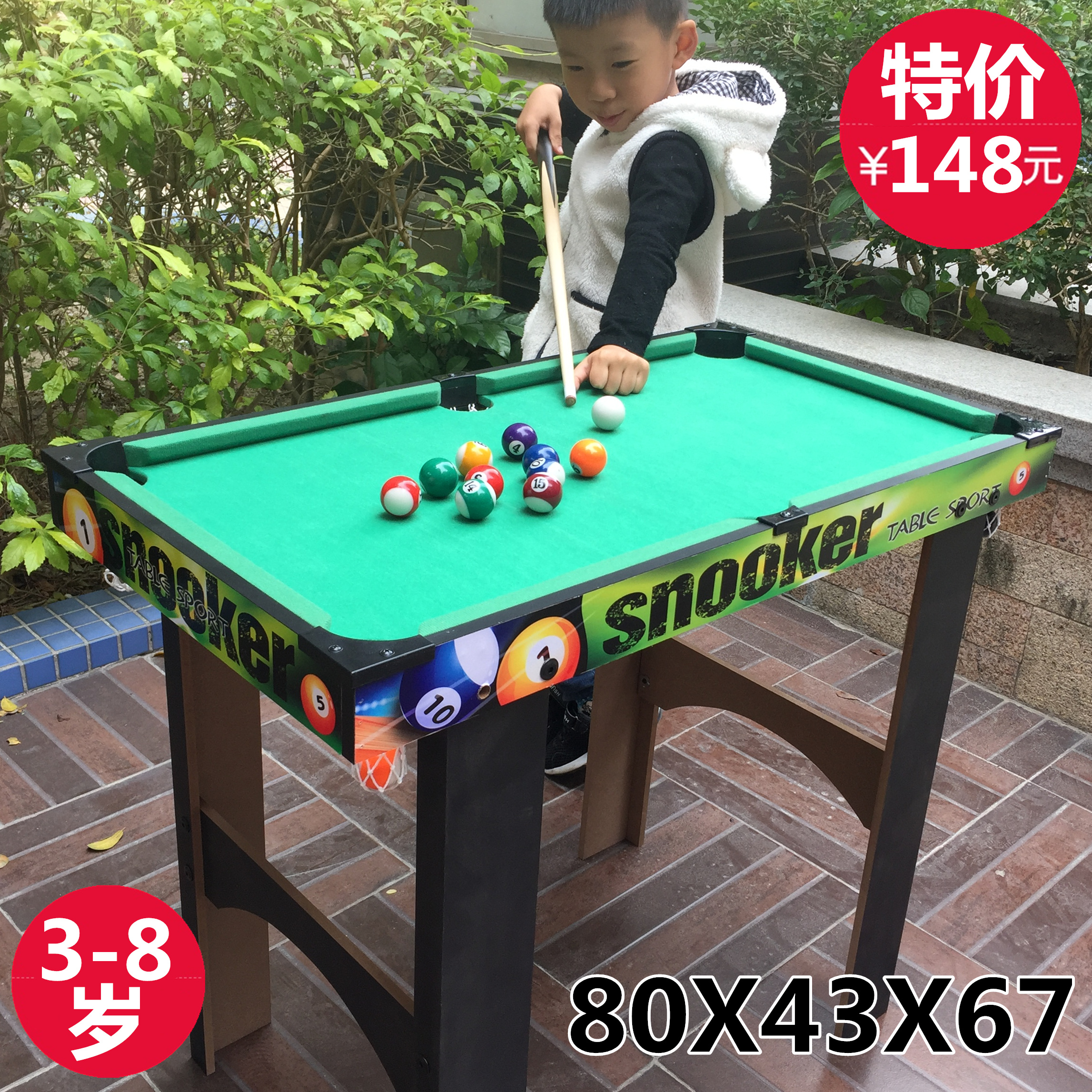 USD Export Products Childrens Wooden Black Pool Table - How high is a pool table