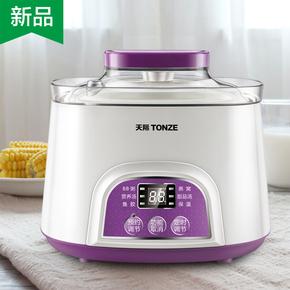 天际电炖锅迷你宝宝煮粥煲汤锅全自动隔水炖