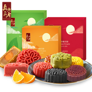 [genuine old flagship store] three boxes of peach skin moon cake