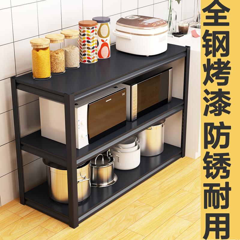 Buy Kitchen shelf Microwave oven shelf floor multi layer ...