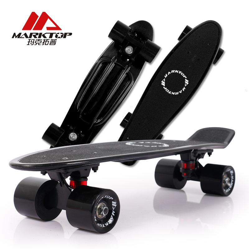 玛克拓普小鱼板香蕉初学者青少年男女生滑板儿童成年人四轮滑板车