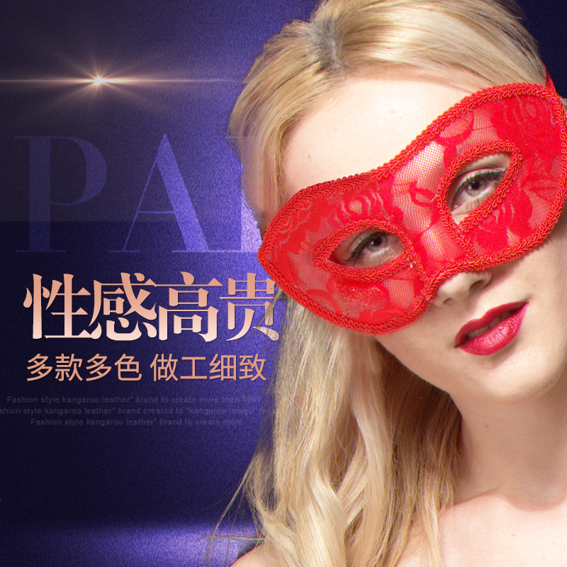 Cosplay,Halloween Mask for girl,Halloween Mask Female Adult Sexy Half Face Sex  Mask
