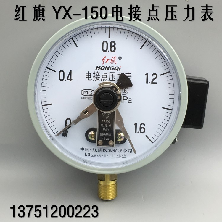 USD 21.54] Red flag brand YX-150 electrical contact pressure gauge ...