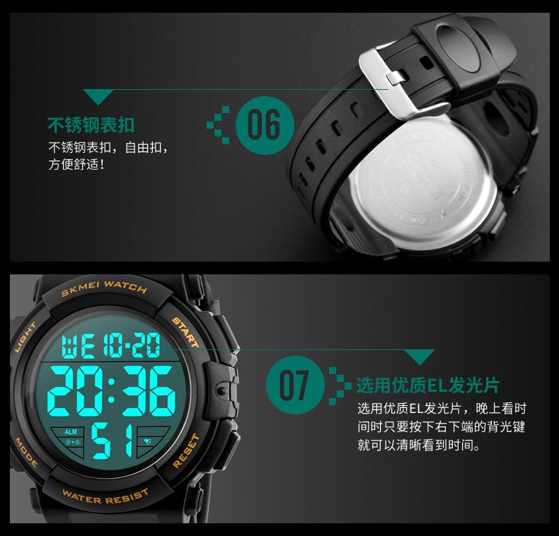 时刻美男士时尚夜光防水手表多功能电子手表户外运动男学生腕表商品详情图